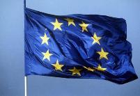"""欧盟将多米尼克列入税收合作""""灰色名单""""国家"""