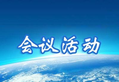 山东省服务贸易代表团赴韩国成功举办系列经贸促进活动
