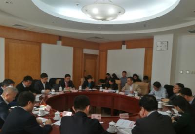"""国家发改委西部司组织召开大型跨国企业共建""""一带一路""""倡议座谈会"""