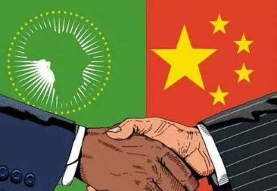 中国非洲文化艺术交流协会筹备委员会在博茨瓦纳成立