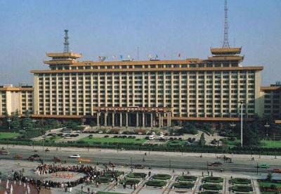"""陕西省人民政府办公厅关于印发省""""一带一路""""建设2018年行动计划的通知"""
