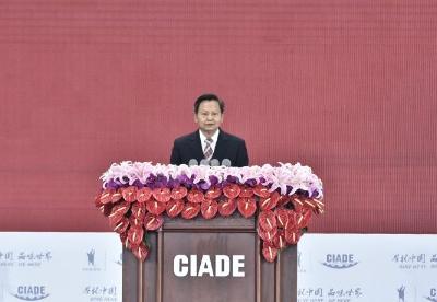 中国轻工业联合会会长张崇和在2018中国国际酒业博览会上的致辞