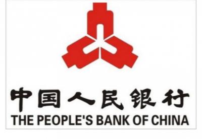 中国人民银行行长易纲:稳步推进金融业改革开放