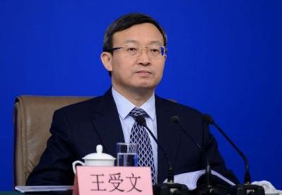 商务部副部长王受文:中国服务贸易尽管逆差但会坚定不移开放