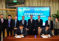 中远海运与迪拜环球港务集团签署合作备忘录