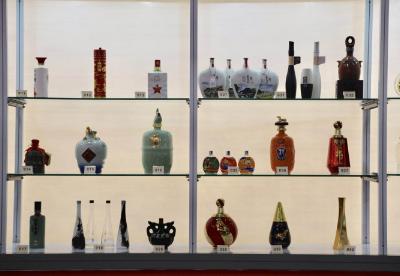 """""""最美酒瓶""""设计大赛获奖名单揭晓"""
