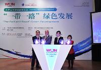世界大学智库联盟成立