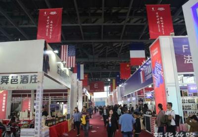 2018中国国际酒业博览会意向签约金额372亿元
