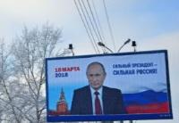 俄罗斯大选毫无悬念,欧洲如何应对?