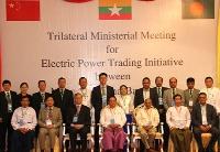 中缅孟启动电力互联互通项目启动可行性研究