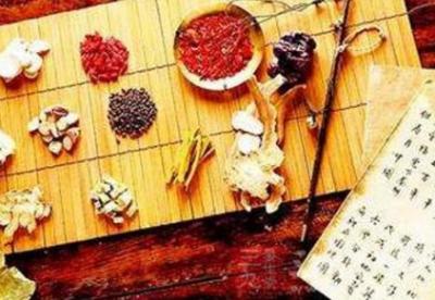 """第十五届世界中医药大会暨""""一带一路""""中医药文化周将在罗马召开"""