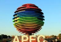 巴新APEC会议事务部长:正有序推进APEC会议准备工作