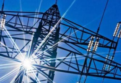 中国能建黑龙江院签订马来西亚发电项目设计合同