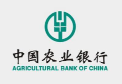 农行将在未来5年每年为湖南文化产业提供60亿元授信额度