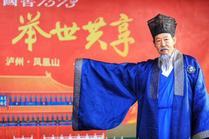 """中国传统文化""""走出去""""需要注意哪些问题?"""
