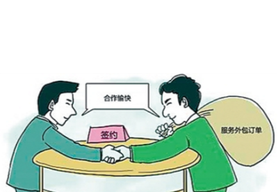 长春新区打造服务外包产业2.0版