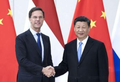 习近平会见荷兰首相吕特