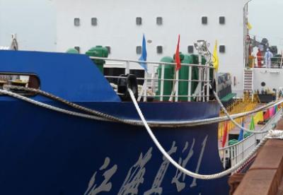 国内首艘江海直达船完成首航