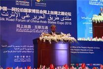 中国与阿拉伯国家文明互鉴的成功历史经验有哪些?