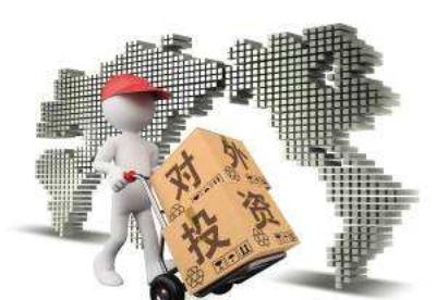 """天津在""""一带一路""""沿线国家和地区投资额达47亿美元"""