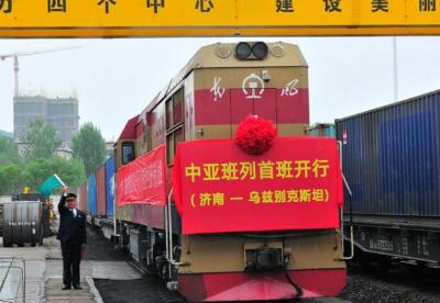 中亚班列(济南—乌兹别克斯坦)首班车开行 全程13天