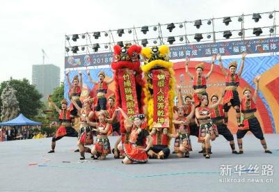 """广西""""壮族三月三•民族体育炫""""开幕表演 《竹绳狮舞闹庙会》"""