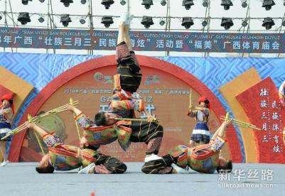 """广西""""壮族三月三•民族体育炫""""开幕表演 《滚山珠》"""