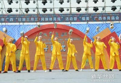 """广西""""壮族三月三•民族体育炫""""开幕表演 《花样石琐》"""