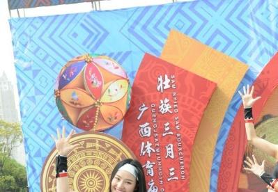 """广西""""壮族三月三•民族体育炫""""开幕表演 《佤族·民族健身操》"""