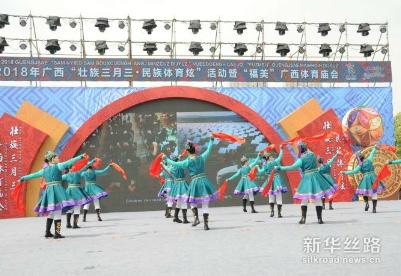 """广西""""壮族三月三•民族体育炫""""开幕表演 《安代舞》"""