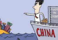 """国企""""走出去""""将带动全球市场活力"""
