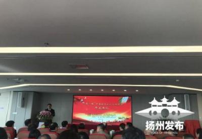 """扬州成立""""一带一路""""中意经济文化合作中心"""