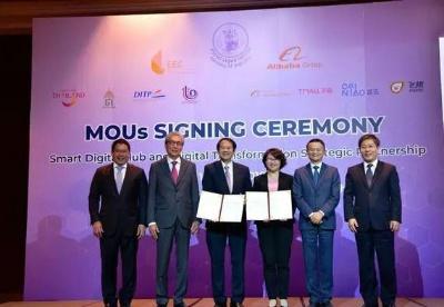 阿里巴巴与泰国政府签署战略合作协议