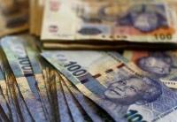 南非储备银行行长表示希望提高市场对南非通货膨胀率的预期值