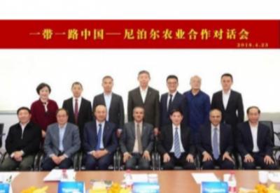 中国农业技术和企业在尼泊尔有广阔发展天地