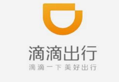 """中国""""滴滴出行""""与丰田等成立汽车共享联盟"""