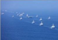 中国进入海洋大国时代