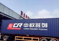 中欧班列(重庆)开行数位居全国中欧班列第一