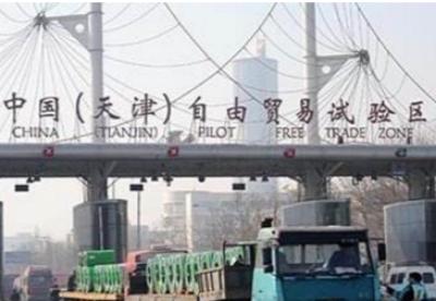 """一季度天津口岸""""一带一路""""贸易增长13.3%"""