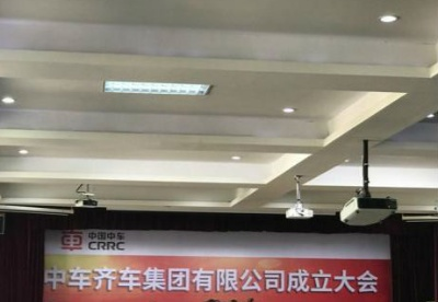 中国中车重组货车业务成立齐车集团