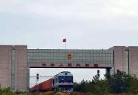 二连浩特口岸前4个月运行中欧班列398列