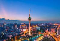 2018全球服务外包大会(南通)峰会
