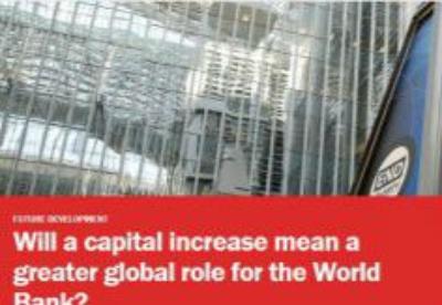 增资意味着世界银行发挥更大的作用?
