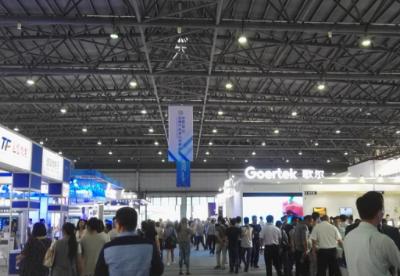 2018中国(昆山)品牌产品进口交易会在江苏昆山开幕