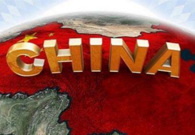 """中国""""更美好生活""""对接世界""""更优质供给""""促全球共赢"""