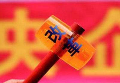 江苏国资国企改革推动省属国企连续15个月利润增长