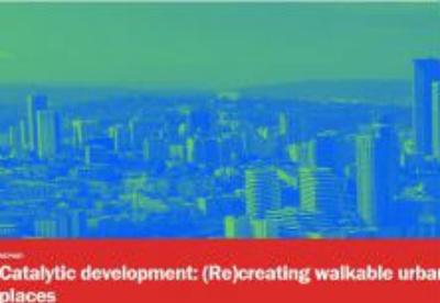 催化发展:(再)创造可通行城市区域