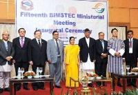 环孟加拉湾多领域经济技术合作倡议与民间连通性