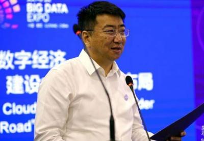 中电智云总裁张岱谈云服务架构下的客户需求与技术趋势