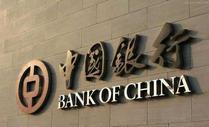 中国银行(香港)金边分行跻身柬埔寨前五